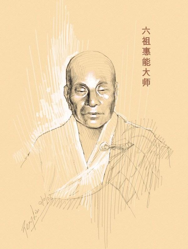 Хуэйнэн. Шестой патриарх дзен. дзен, буддизм, шестой патриарх, длиннопост, Философия