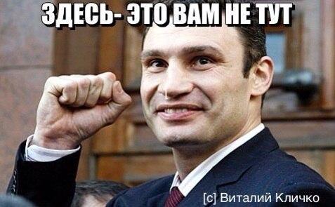 Кличко направил в мэрию Улан-Удэ уведомление о разрыве побратимских отношений, которых не было Кличко, Улан-Удэ, Киев