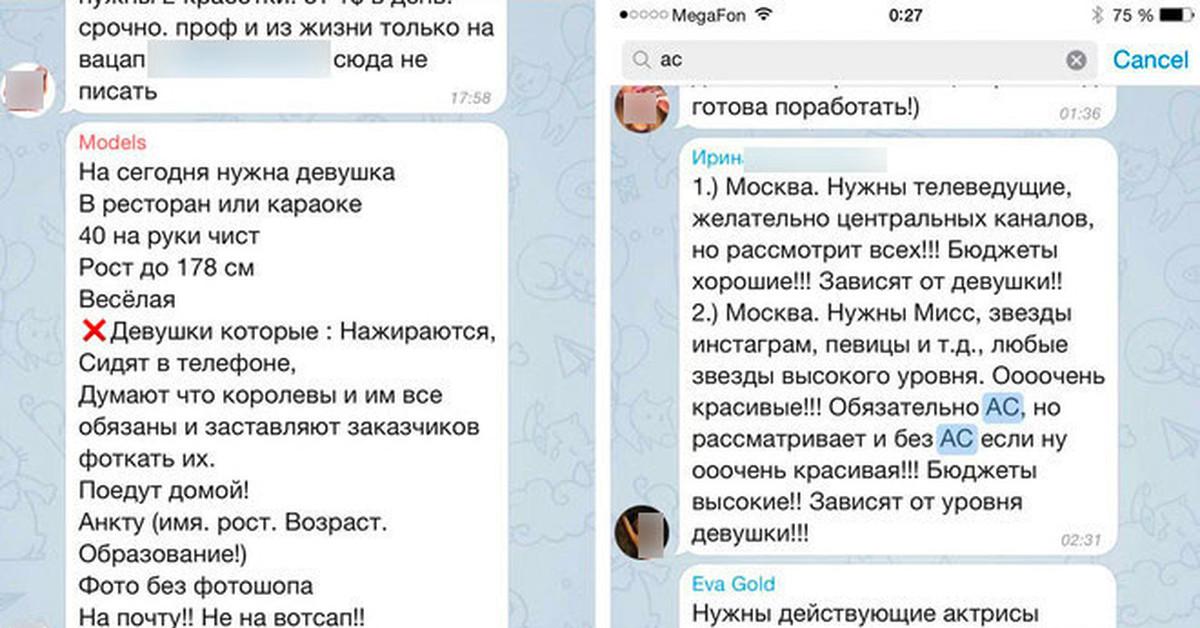 Экспресс программа центре москвы в секс