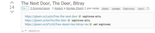 Pikabu helper - улучшаем Пикабу Pikabu helper, Greasemonkey, Tampermonkey, Gleam, Ключи Steam, Пикабу, Userscript