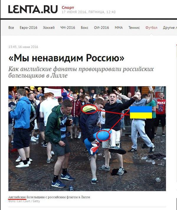 Англичане с украинским акцентом походу)