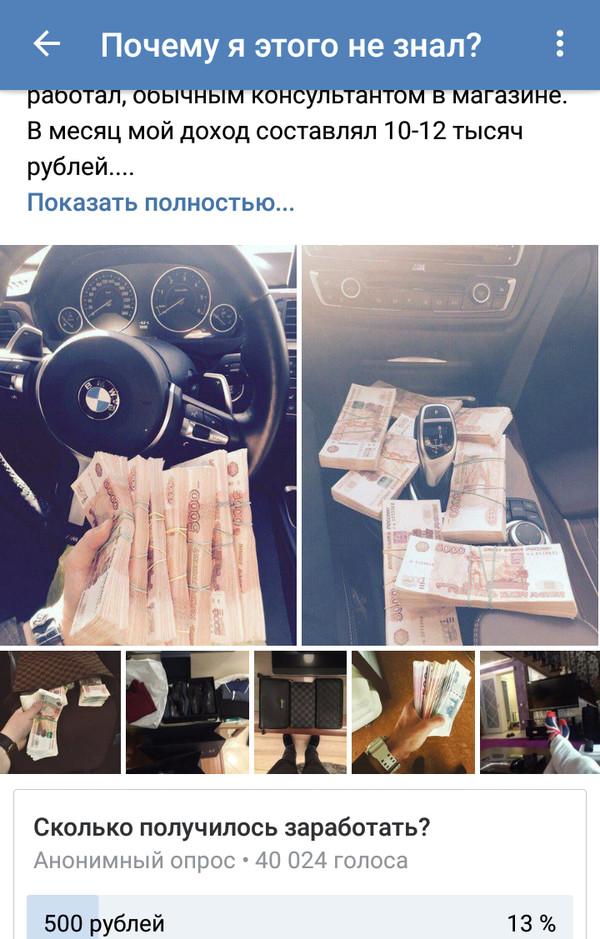 А сколько пачек Банка Приколов купил ты? Банк приколов, Опционы, К успеху шел, Длиннопост