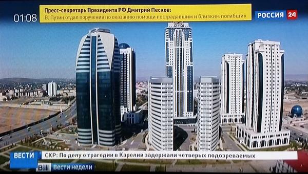 Вчера по Россия 24 увидел фрагмент видео, которое я снимал с квадрокоптером. Россия 24, Киселев, Квадрокоптер