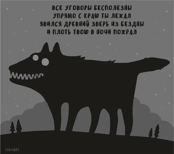 https://cs8.pikabu.ru/post_img/2016/06/20/6/1466415972170727162.jpg