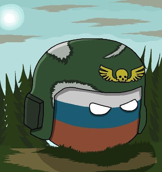 Рисунок России(Countryballs) . Автор:Андрей Череп