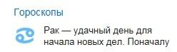 Интрига от mail.ru