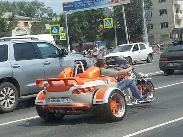 Михалыч на дорогах Челябинска Челябинск, Дорога, Михалыч, Транспорт, Трицикл
