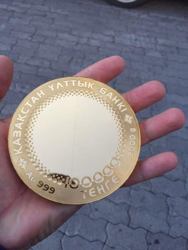 Когда трудишься за копейку Казахстан, Монета, Тенге, Золото, Денег нет но вы держитесь, Длиннопост