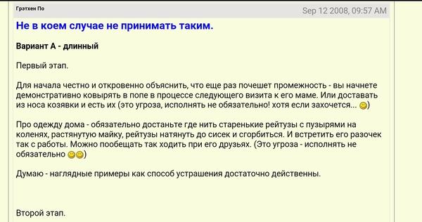 forum-oralnie-laski-mezhdu-muzhem-i-zhenoy-norma