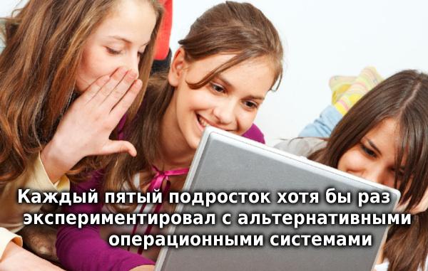 Памятка родителям Linux, Памятка, Родители, Подростки, Пародия, Длиннопост