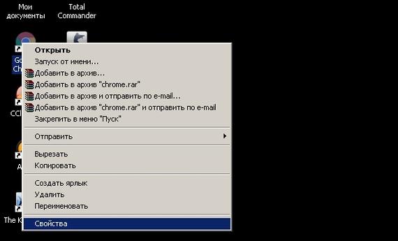 Chrome и поддержка WindowsXP Google chrome, Windows XP, Обновление, Решение проблемы, Длиннопост