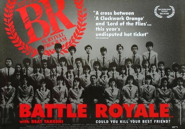 """Советую посмотреть фильм """"Королевская битва"""" Советую посмотреть, Фильмы, Королевская битва"""