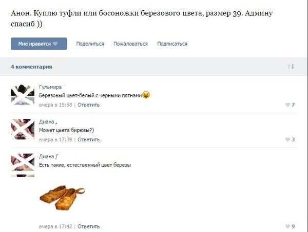 Босоножки)