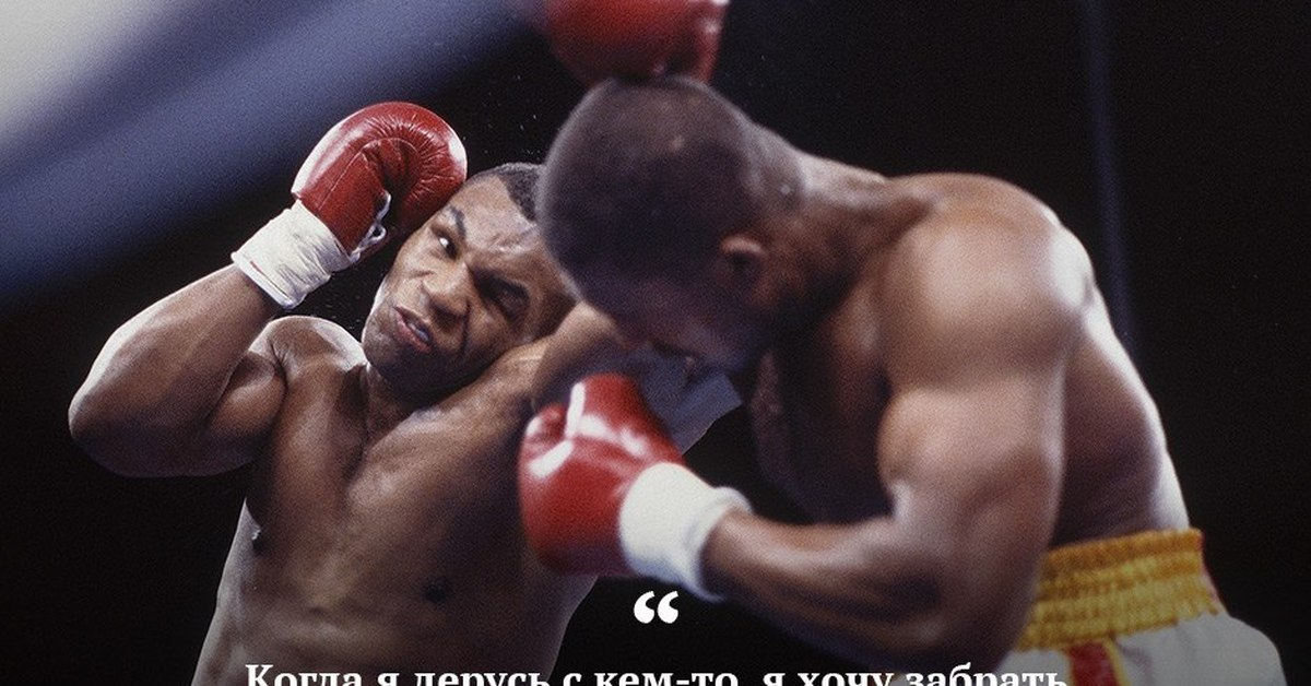 мотивирующие картинки про бокс лично