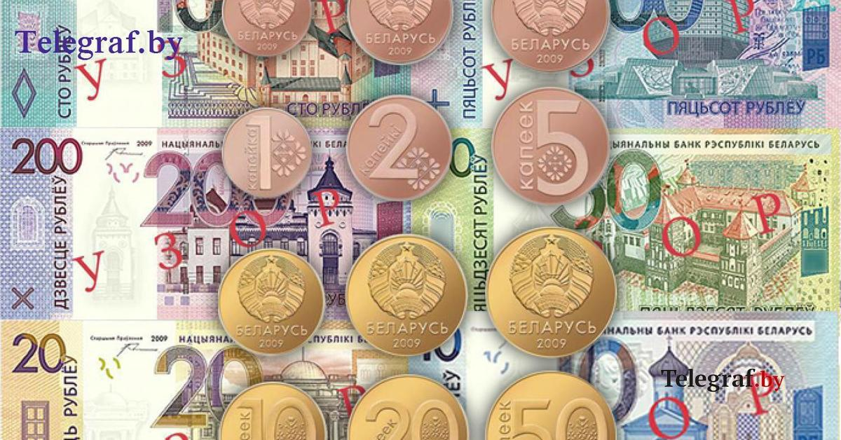 Новые деньги беларуси картинка