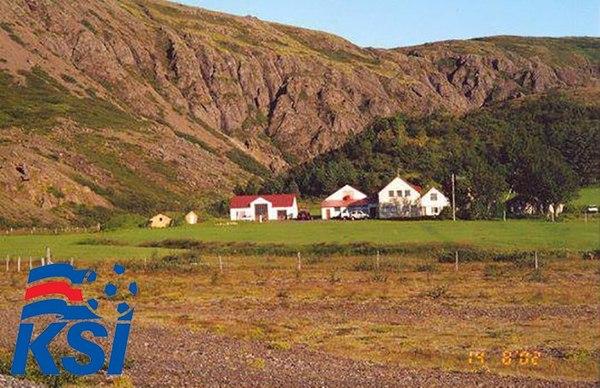 Здание Федерации футбола Исландии