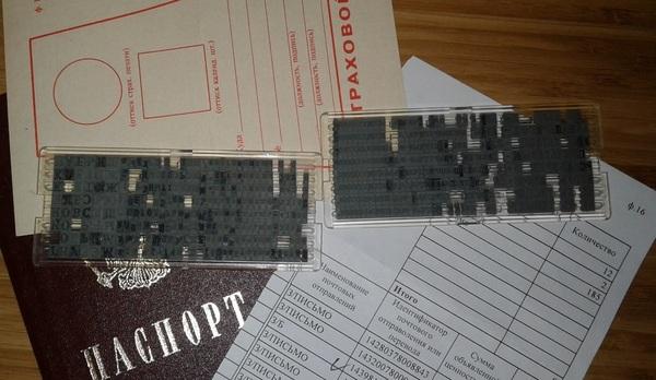 Печать с паспортными данными для почты. Почта России, факсимиле, Лайфхак