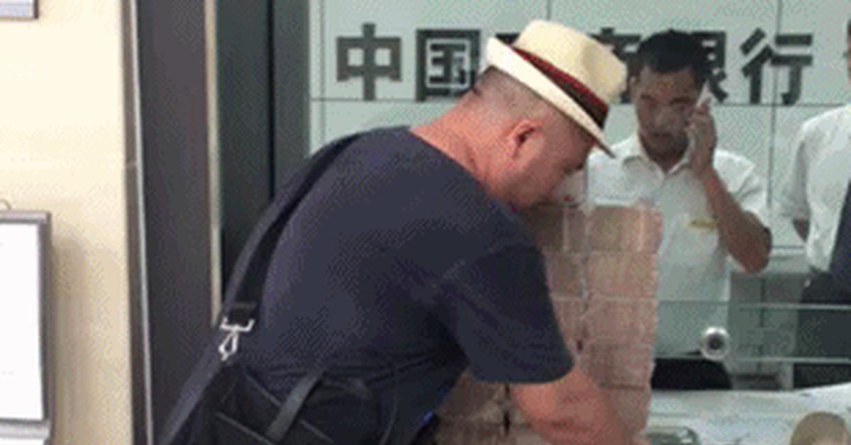 гифка когда увидел свою зарплату открытки радуют жителей