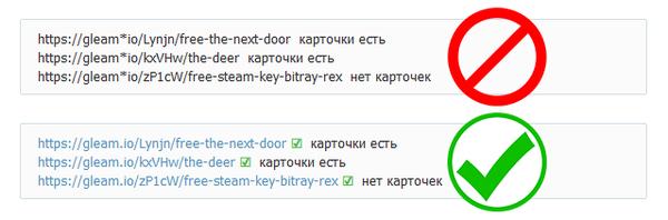 Pikabu helper 0.2 Pikabu helper, Greasemonkey, Tampermonkey, Userscript, Ключи Steam, Пикабу, Длиннопост