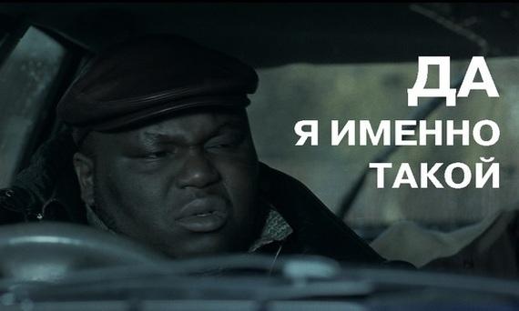 Тайрона в фильме большой куш актеры дмб 004