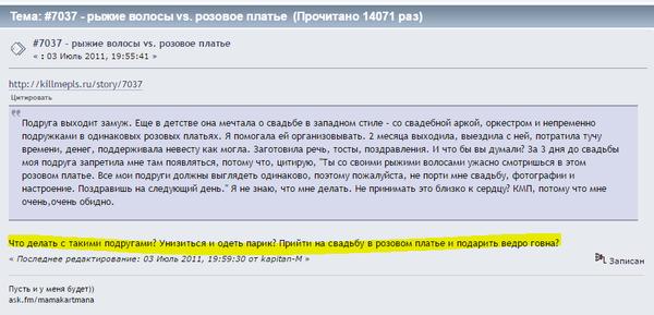 Пусть говорят, что дружбы женской не бывает))