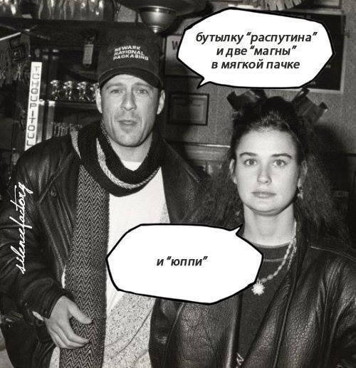 Хроника нашего городка. Обычные ребята в магазине. Брюс и Деми. 90-е.