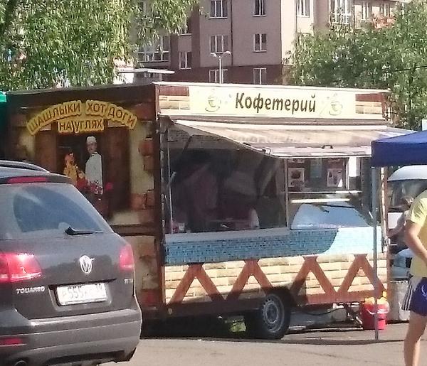 Когда очень хочется заниматься бизнесом в России, а русский язык не хочется учить. шашлык, бизнес, Ларек, еда, русский язык