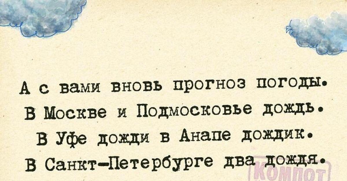 https://cs8.pikabu.ru/post_img/2016/07/05/7/og_og_1467715816250789155.jpg
