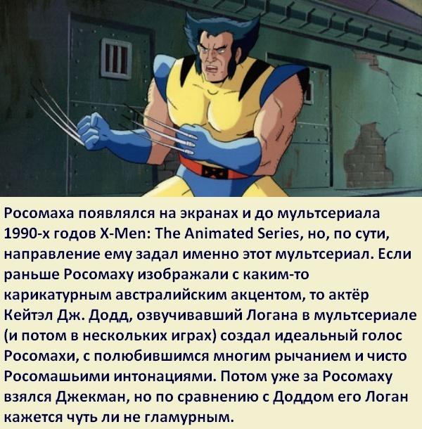 Гей комикс супергерои