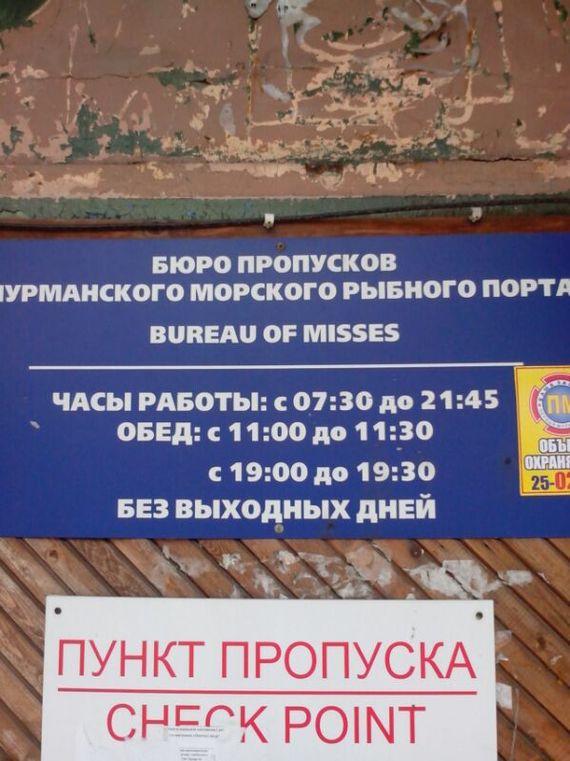 Службу безопасности работа в москве в бюро пропусков диспетчером