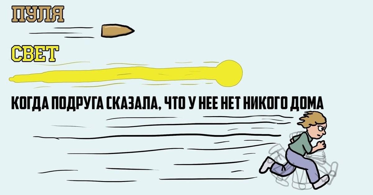 kogda-u-devushki-nikogo-doma-net-pizda-foto-skvoz-shtani