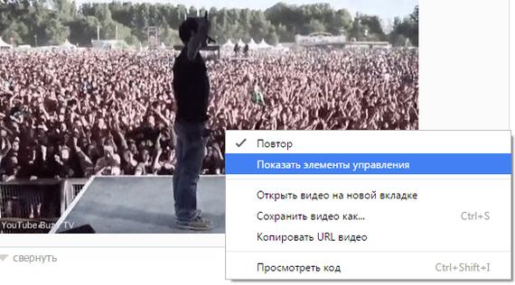 Лайфак для просмотров GiF-ок. Лайфхак, Гифка, Текст, Пикабу, ВКонтакте, Просвещение