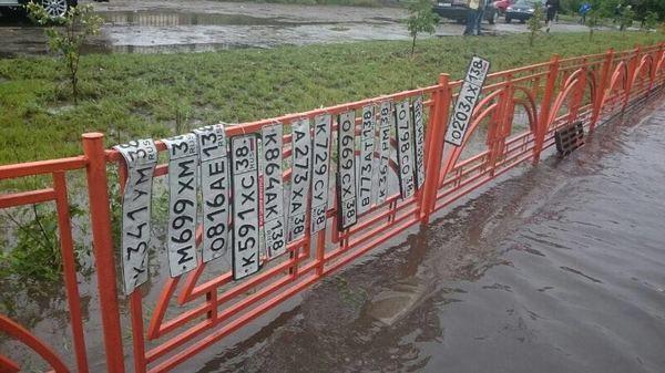 В Иркутске идет дождик, парень ходит по лужам и собирает номера. Номер, ВКонтакте, Не мое, Иркутск, Находка, Хорошая погода