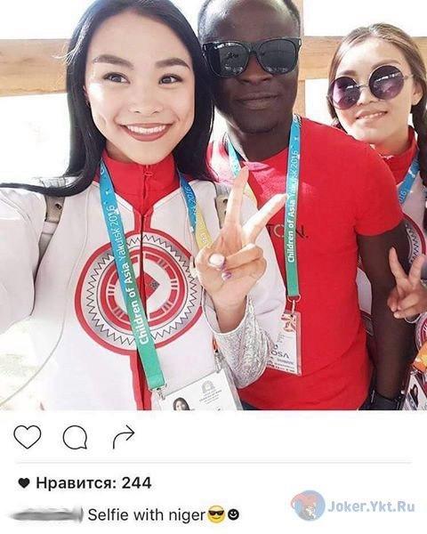 """Девушка-волонтер на спортивных играх """"Дети Азии"""" прокомментировала своё селфи"""