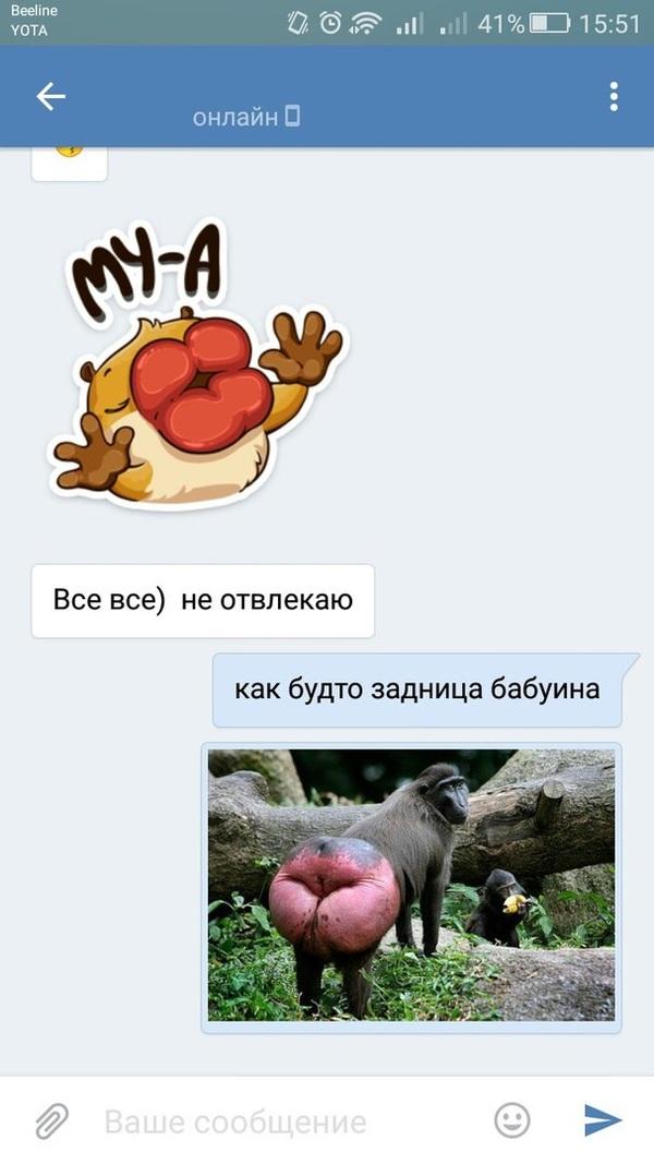 Стикеры в Вконтакте