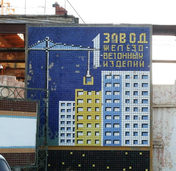 Советский пиксель арт Pixel art, СССР, Жби, Самара