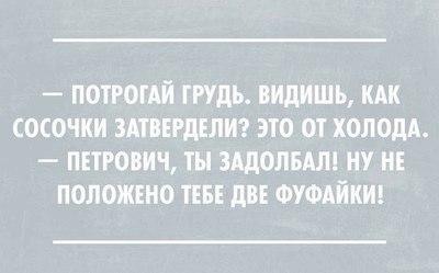 """Сообщество """"Петрович За*бал"""" Сообщество, Запросы, Лига, Мат"""