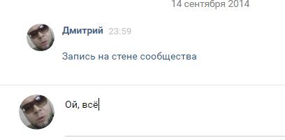 Grammar Nazi во мне негодует ВКонтакте, стикеры вконтакте