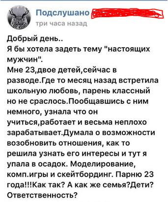 Найдено на просторах сети, решил украсть ВКонтакте, скриншот