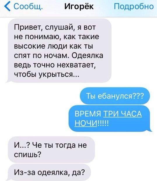 https://cs8.pikabu.ru/post_img/2016/07/14/9/1468509293162392795.jpg