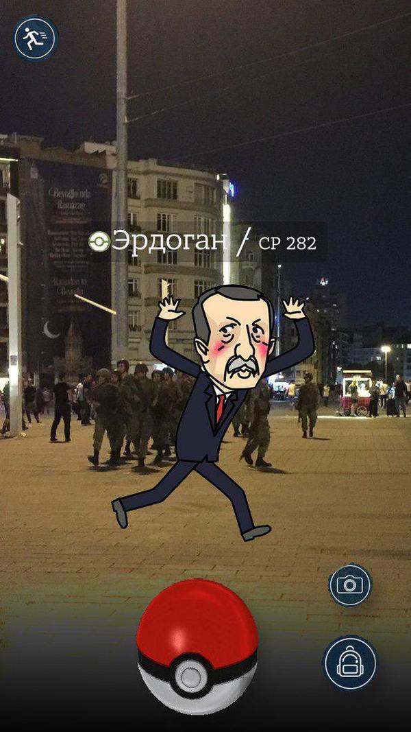 Тем временем в стамбуле Турция, Переворот, Pokemon GO, Лентач