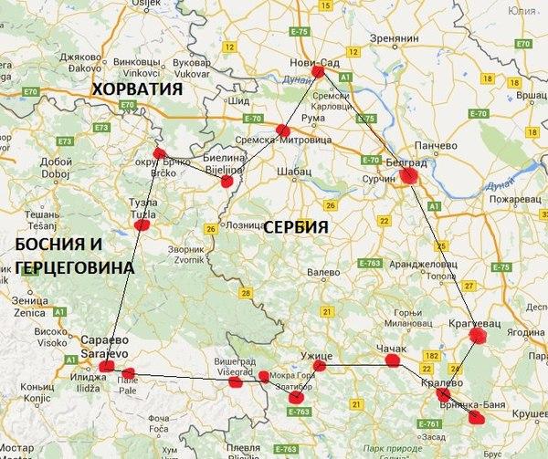 """Прелести внесезона в Сербии или """"...они затянули меня обратно..."""" Сербия, Путешествия, Белград, Длиннопост"""