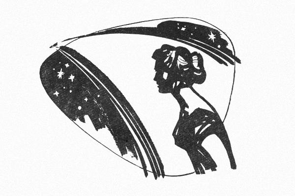 Стишок-порошок (почти) от Стругацких Стругацкие, Частные предположения, Стишки-Пирожки