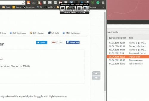 Ubuntu сделать как windows 781
