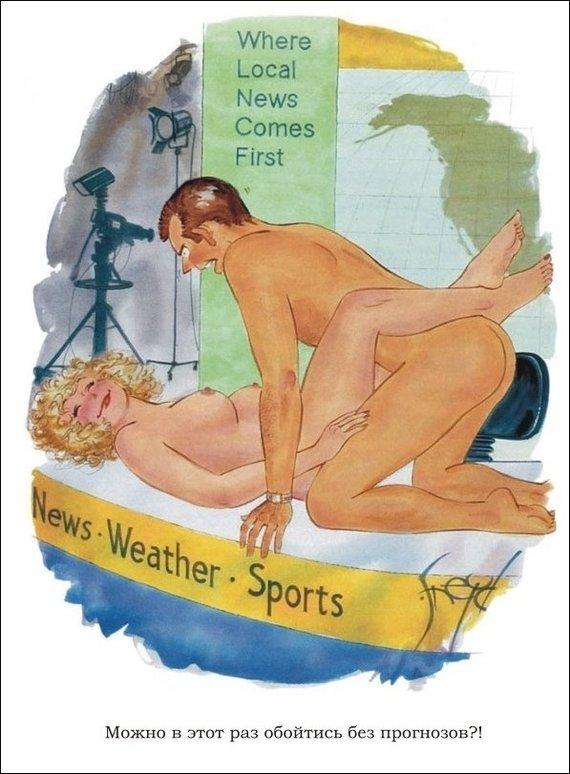 Для взрослых картинки эротические