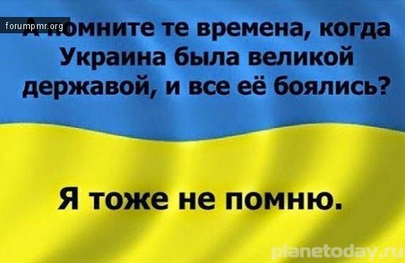 Новости Украины: Габона желает компенсации за энергообъекты в Крыму Политика, Украина, Крым, Компенсация, Россия