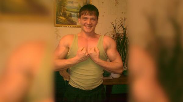 Тело пропавшей неделю назад девушки найдено в чемодане в Красноярске Жесть, Убийство, Девушки, Красноярск, Преступление, Длиннопост