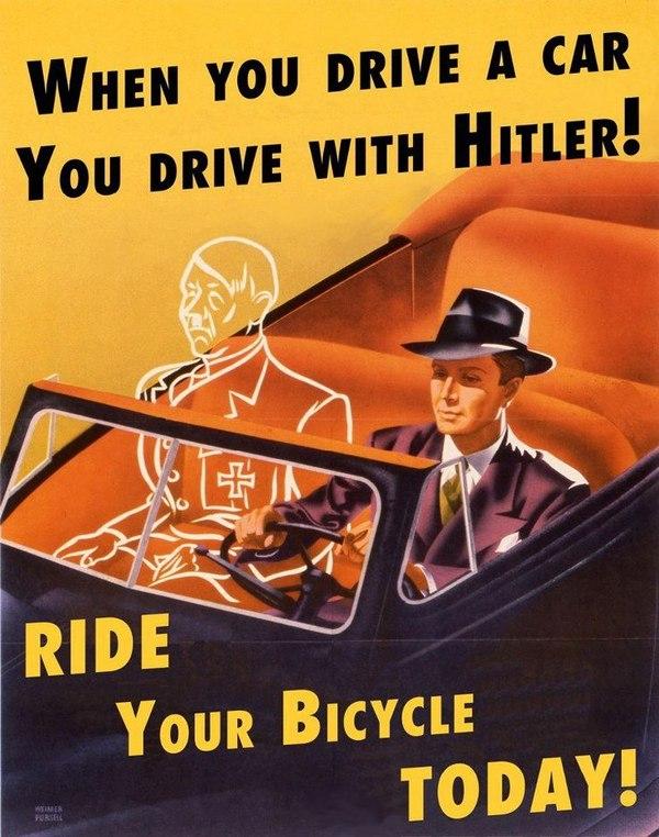 На велике без Адика! Велосипед, Бензин, Реклама, ЭкоСфера, Война