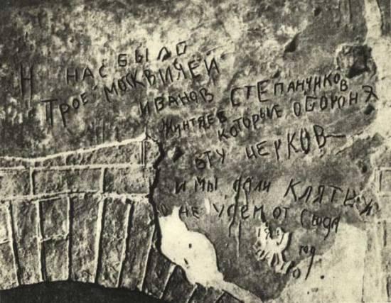 Чтобы помнили. Брестская крепость. Рождение легенды. Чтобы помнили, Великая Отечественная война, Герои, Брестская крепость, Длиннопост