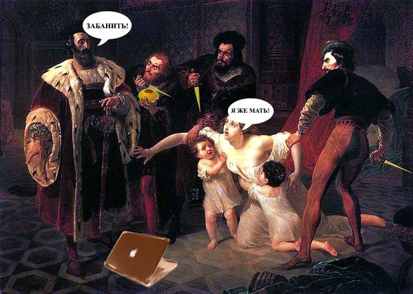 Когда преподаватель сказал изучать картины классиков... Photoshop, Тренд